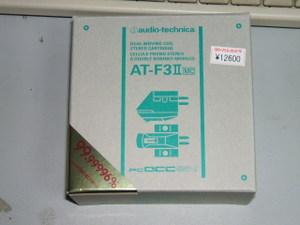 Dscf4500_3