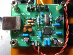 Cimg4524